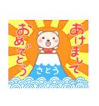 佐藤専用のスタンプ3(季節、お祝い&行事)(個別スタンプ:32)