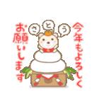 佐藤専用のスタンプ3(季節、お祝い&行事)(個別スタンプ:33)