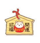 佐藤専用のスタンプ3(季節、お祝い&行事)(個別スタンプ:35)