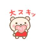 佐藤専用のスタンプ3(季節、お祝い&行事)(個別スタンプ:37)