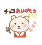 佐藤専用のスタンプ3(季節、お祝い&行事)(個別スタンプ:39)