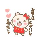 佐藤専用のスタンプ3(季節、お祝い&行事)(個別スタンプ:40)