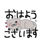 地味にカワイイ*大きな文字スタンプ(個別スタンプ:01)
