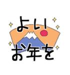 地味にカワイイ*大きな文字スタンプ(個別スタンプ:36)
