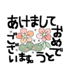 地味にカワイイ*大きな文字スタンプ(個別スタンプ:38)