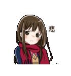 無口ぎみなマフラー女子高生(個別スタンプ:05)