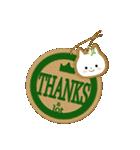 ☆白ねこブランのカジュアル日常セット☆(個別スタンプ:6)