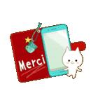 ☆白ねこブランのカジュアル日常セット☆(個別スタンプ:7)