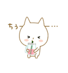 ☆白ねこブランのカジュアル日常セット☆(個別スタンプ:11)