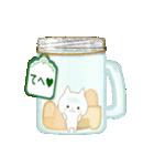 ☆白ねこブランのカジュアル日常セット☆(個別スタンプ:16)