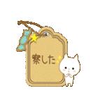 ☆白ねこブランのカジュアル日常セット☆(個別スタンプ:17)