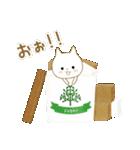 ☆白ねこブランのカジュアル日常セット☆(個別スタンプ:18)