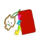 ☆白ねこブランのカジュアル日常セット☆(個別スタンプ:20)