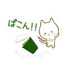 ☆白ねこブランのカジュアル日常セット☆(個別スタンプ:23)