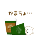 ☆白ねこブランのカジュアル日常セット☆(個別スタンプ:24)