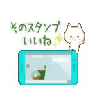 ☆白ねこブランのカジュアル日常セット☆(個別スタンプ:26)