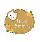 ☆白ねこブランのカジュアル日常セット☆(個別スタンプ:29)