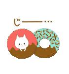 ☆白ねこブランのカジュアル日常セット☆(個別スタンプ:30)