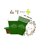 ☆白ねこブランのカジュアル日常セット☆(個別スタンプ:31)