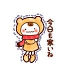 ☆ほんわか系スタンプ☆冬・年末年始(個別スタンプ:1)