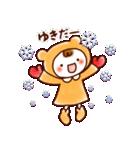 ☆ほんわか系スタンプ☆冬・年末年始(個別スタンプ:6)