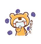 ☆ほんわか系スタンプ☆冬・年末年始(個別スタンプ:8)