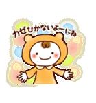 ☆ほんわか系スタンプ☆冬・年末年始(個別スタンプ:9)