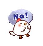 ☆ほんわか系スタンプ☆冬・年末年始(個別スタンプ:12)