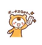 ☆ほんわか系スタンプ☆冬・年末年始(個別スタンプ:13)
