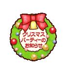 ☆ほんわか系スタンプ☆冬・年末年始(個別スタンプ:14)