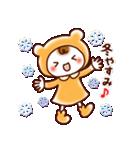 ☆ほんわか系スタンプ☆冬・年末年始(個別スタンプ:17)