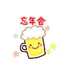 ☆ほんわか系スタンプ☆冬・年末年始(個別スタンプ:18)