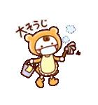 ☆ほんわか系スタンプ☆冬・年末年始(個別スタンプ:19)