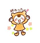 ☆ほんわか系スタンプ☆冬・年末年始(個別スタンプ:20)