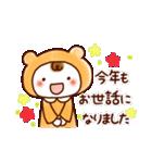 ☆ほんわか系スタンプ☆冬・年末年始(個別スタンプ:21)