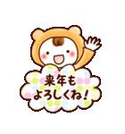 ☆ほんわか系スタンプ☆冬・年末年始(個別スタンプ:22)