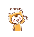 ☆ほんわか系スタンプ☆冬・年末年始(個別スタンプ:23)