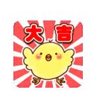 ☆ほんわか系スタンプ☆冬・年末年始(個別スタンプ:24)