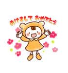 ☆ほんわか系スタンプ☆冬・年末年始(個別スタンプ:26)