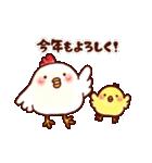 ☆ほんわか系スタンプ☆冬・年末年始(個別スタンプ:27)
