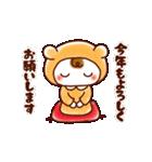 ☆ほんわか系スタンプ☆冬・年末年始(個別スタンプ:28)