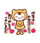 ☆ほんわか系スタンプ☆冬・年末年始(個別スタンプ:30)