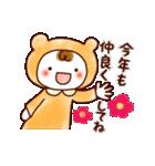☆ほんわか系スタンプ☆冬・年末年始(個別スタンプ:31)