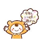 ☆ほんわか系スタンプ☆冬・年末年始(個別スタンプ:32)