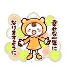 ☆ほんわか系スタンプ☆冬・年末年始(個別スタンプ:33)