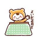 ☆ほんわか系スタンプ☆冬・年末年始(個別スタンプ:34)