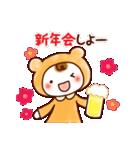 ☆ほんわか系スタンプ☆冬・年末年始(個別スタンプ:35)