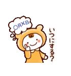 ☆ほんわか系スタンプ☆冬・年末年始(個別スタンプ:36)