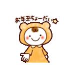 ☆ほんわか系スタンプ☆冬・年末年始(個別スタンプ:37)