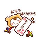 ☆ほんわか系スタンプ☆冬・年末年始(個別スタンプ:39)